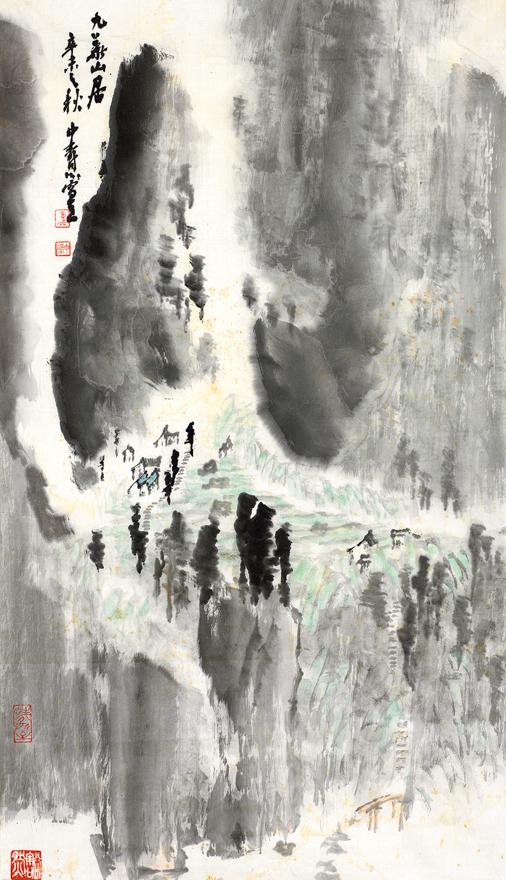 九华山居图