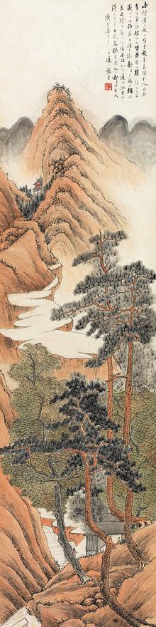 岩松峻岭图