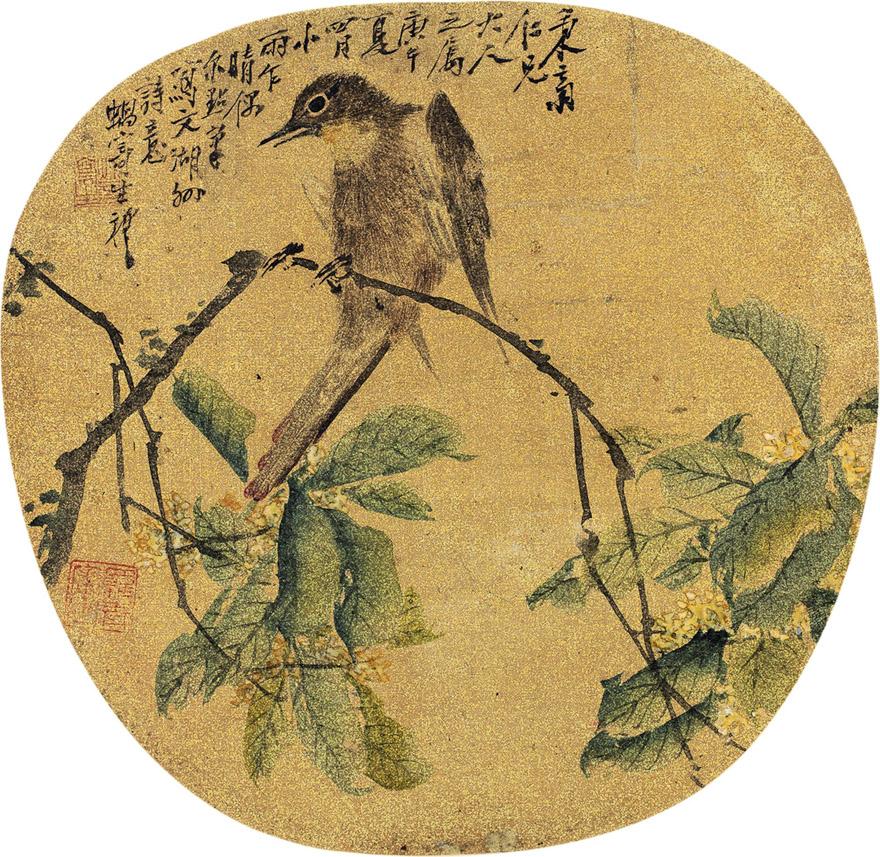 桂花山鸟图