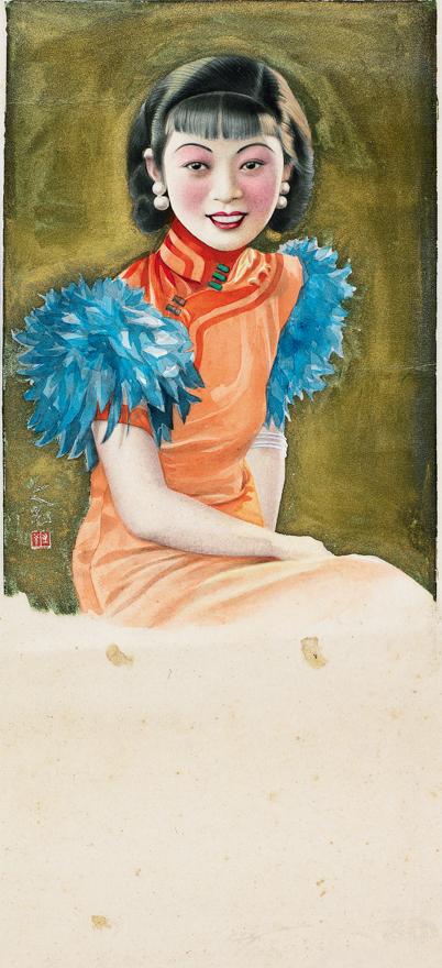 橙衣女子像