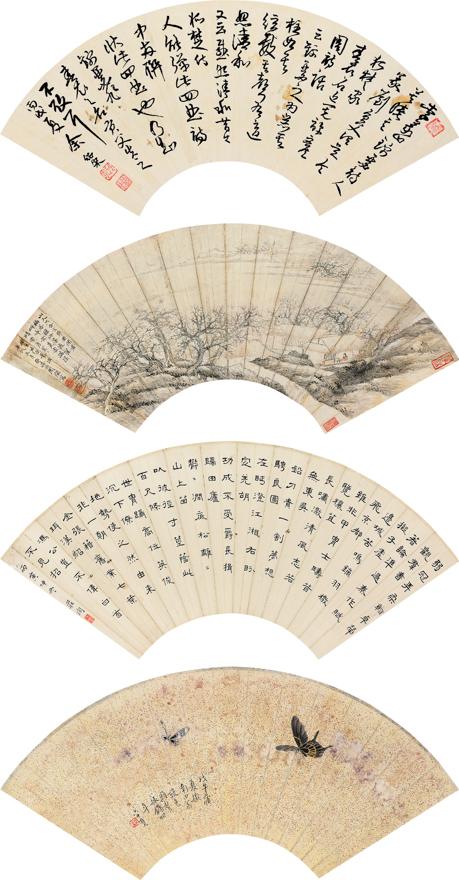 花鸟山水书法册