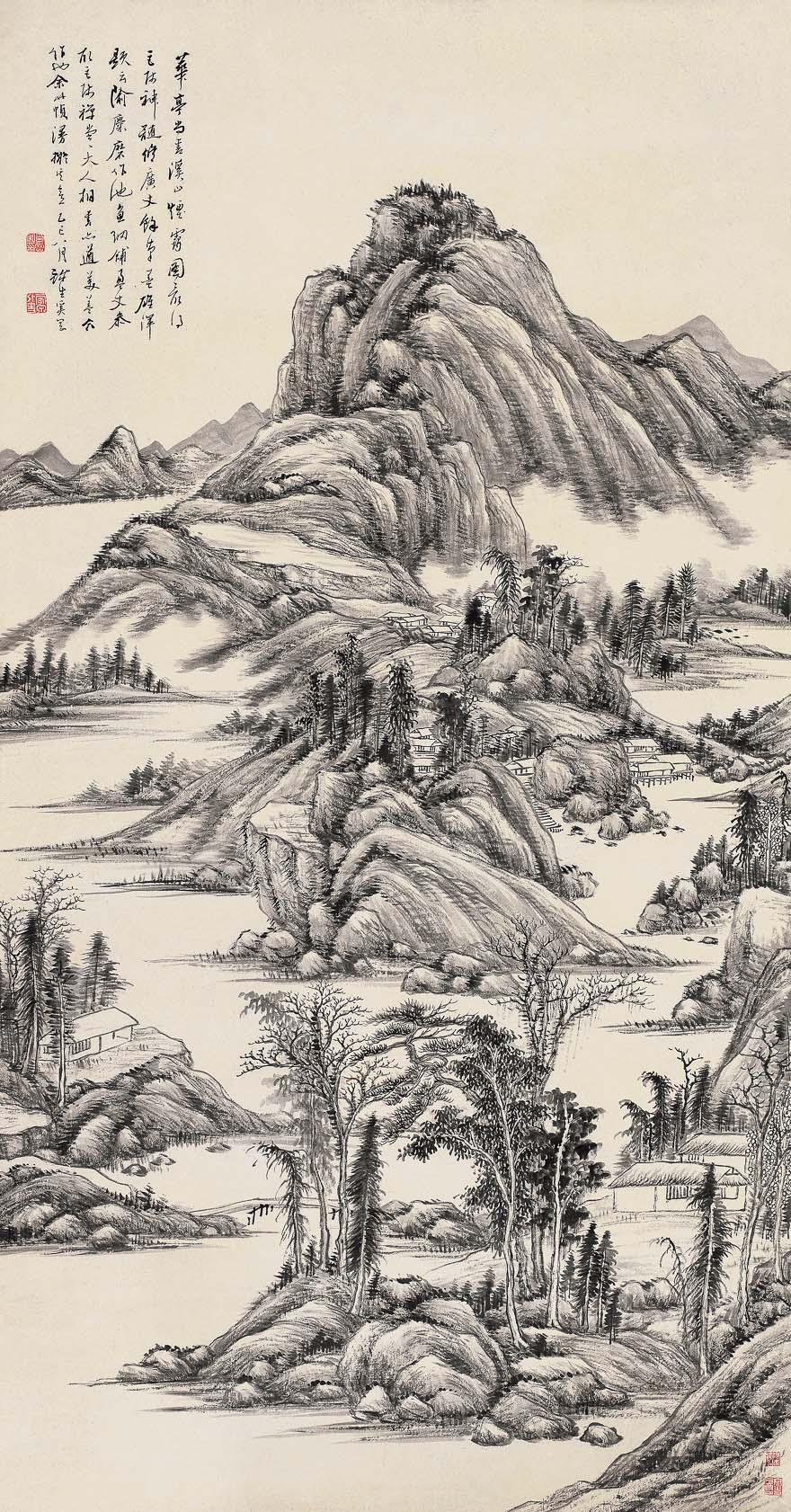 溪山烟霭图