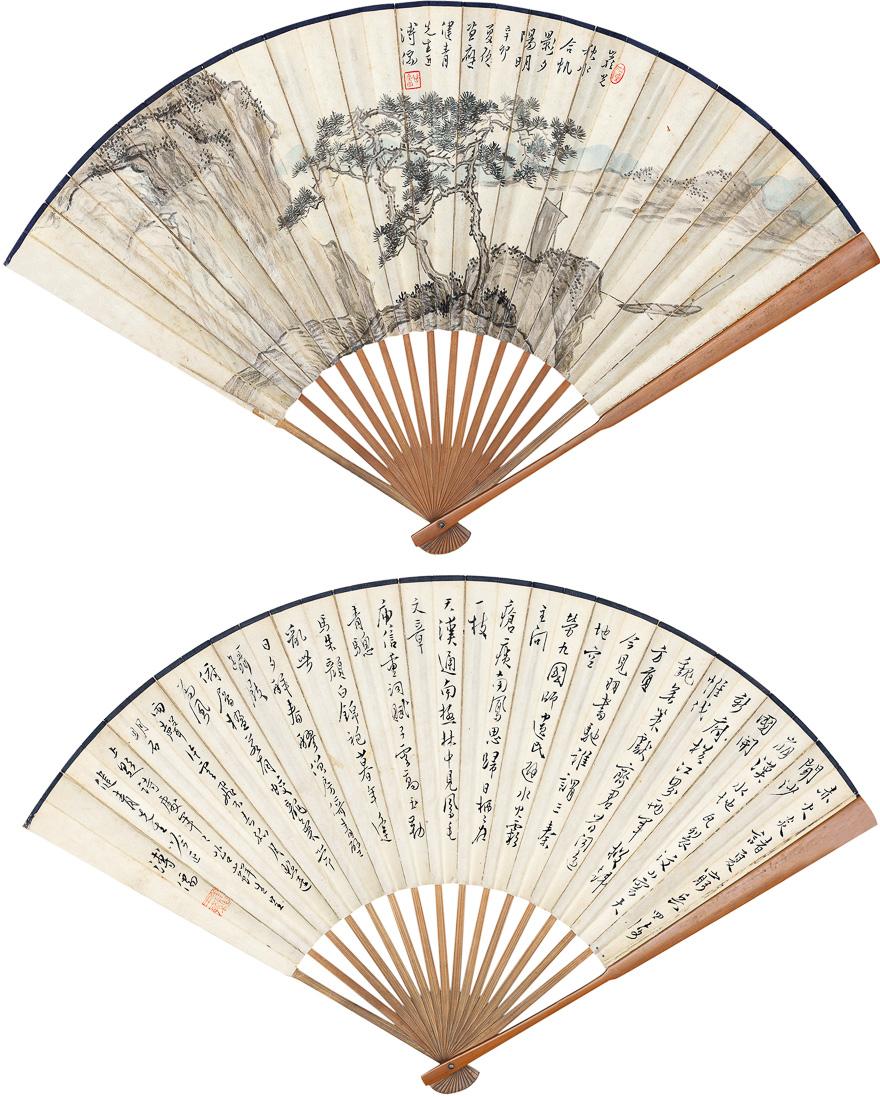 秋水帆影图并行书五言诗
