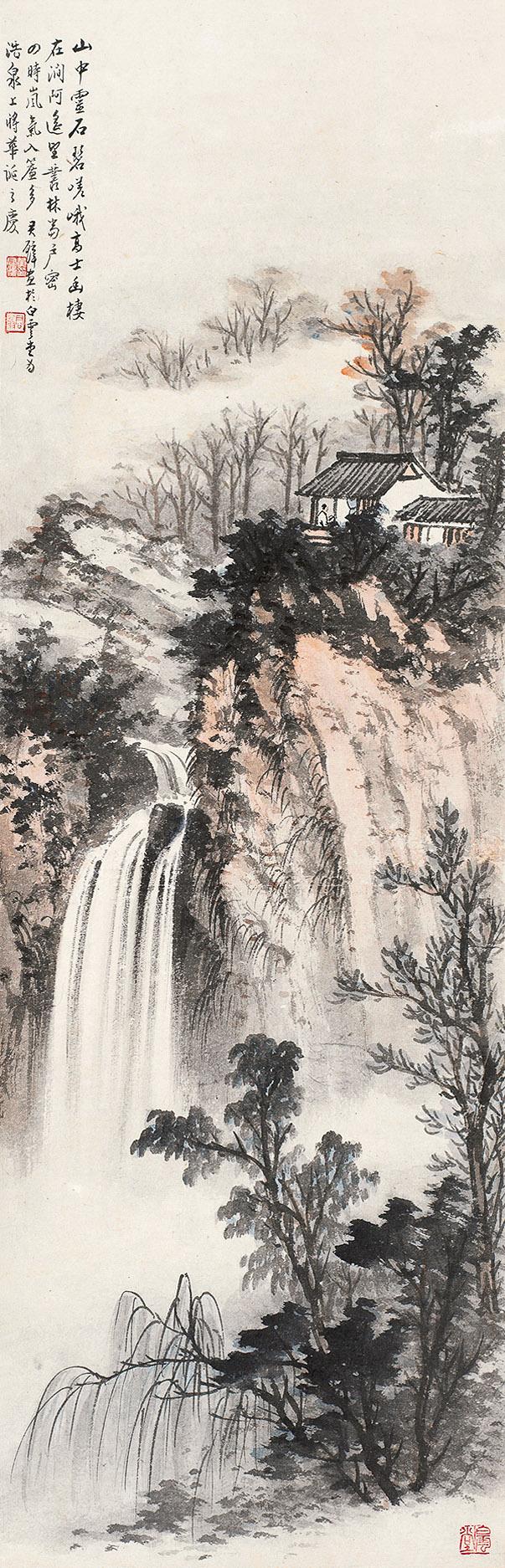 瀑边幽居图