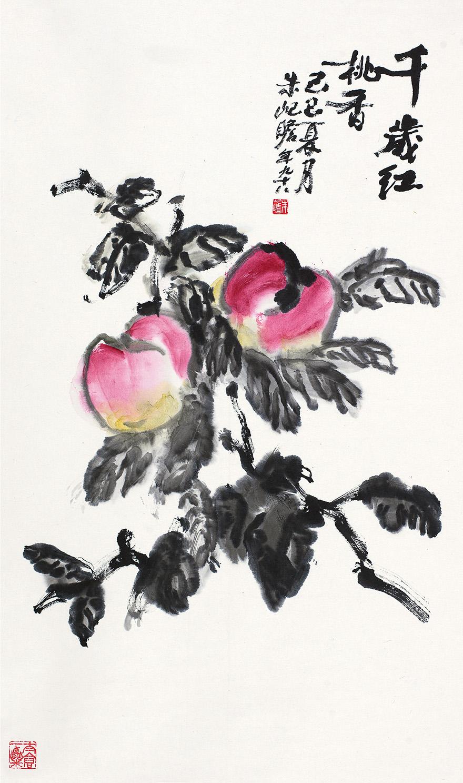 千岁红桃香