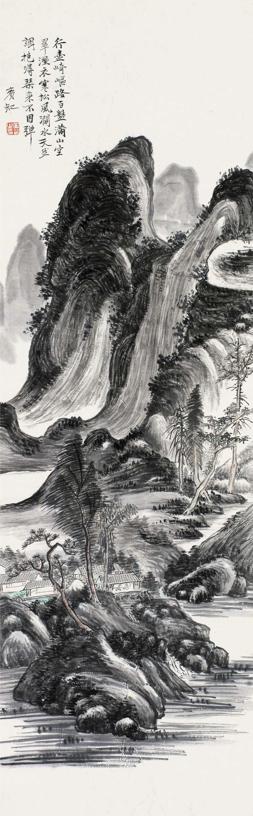 秋涧翠山图