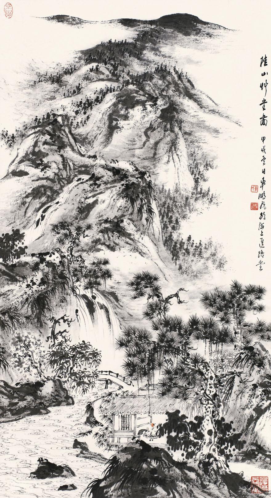 陆山草堂图