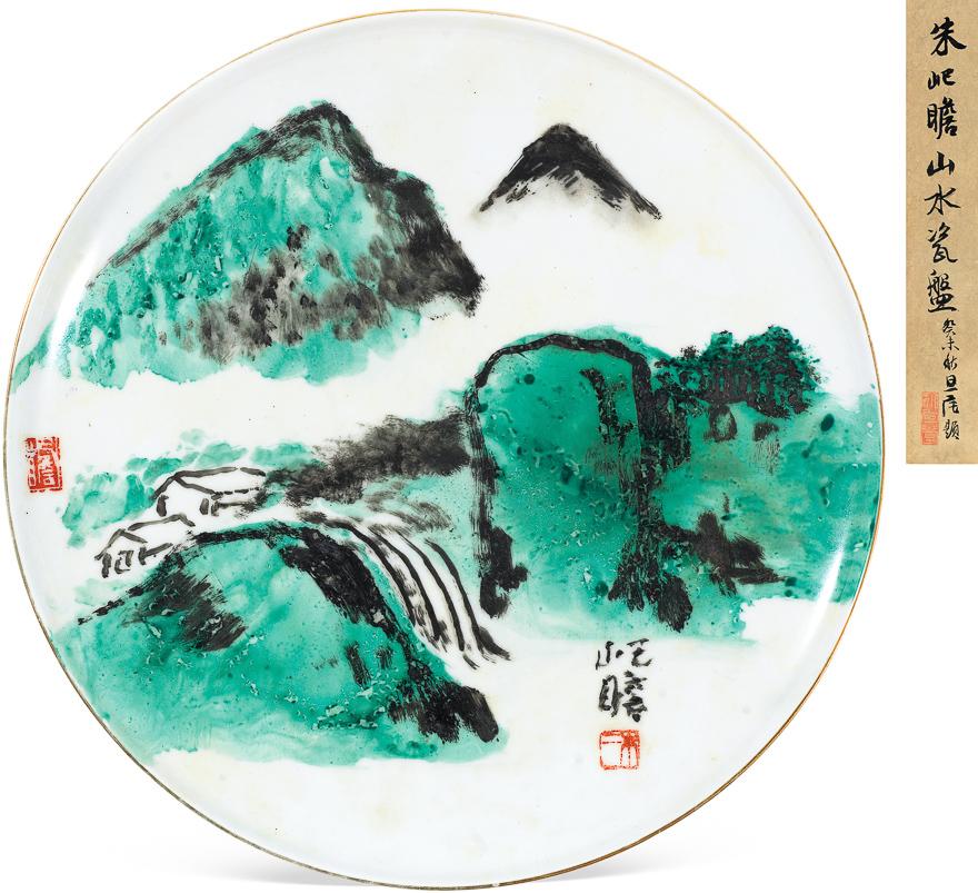 山村积翠瓷盘