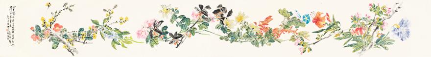 折枝花卉图