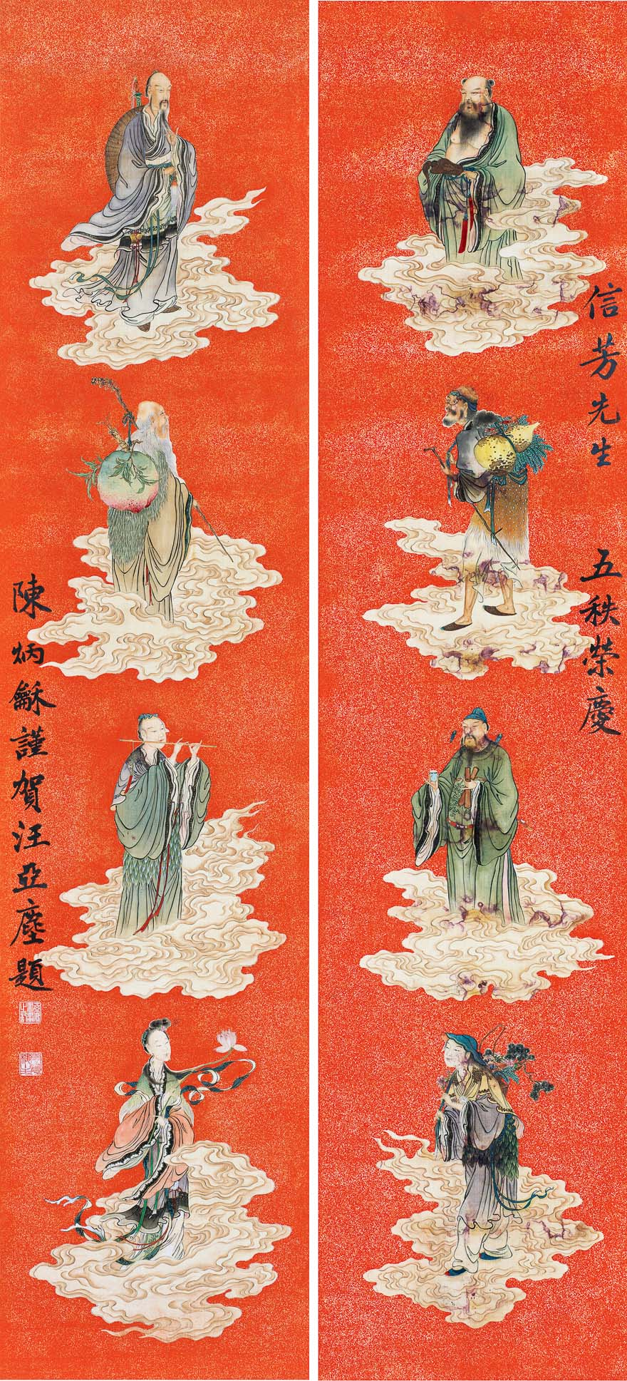 八仙祝寿图