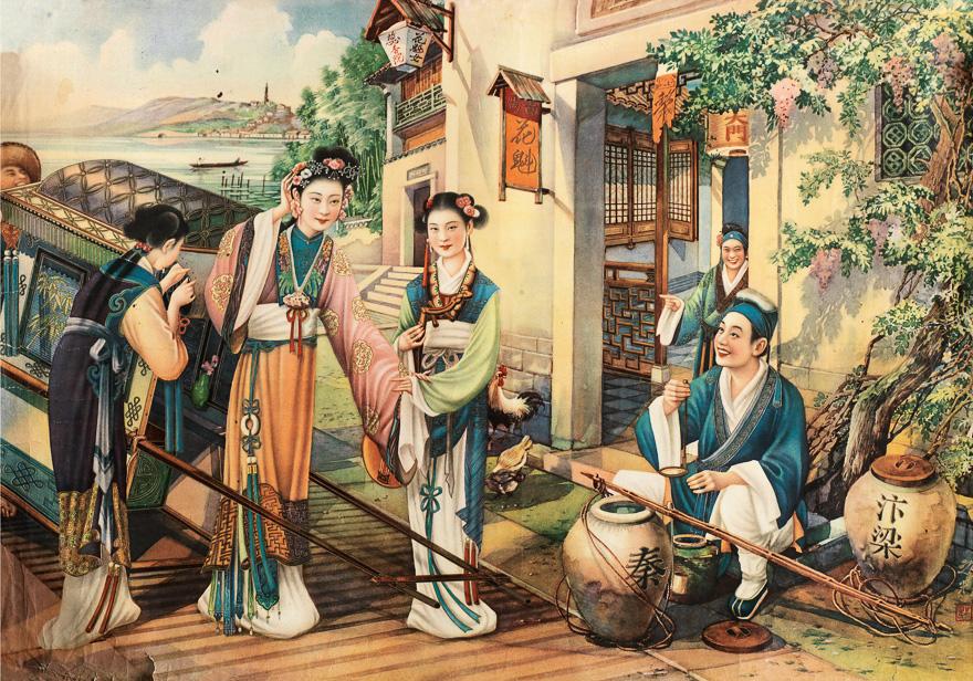 卖油郎和花魁女年画(印刷孤本)