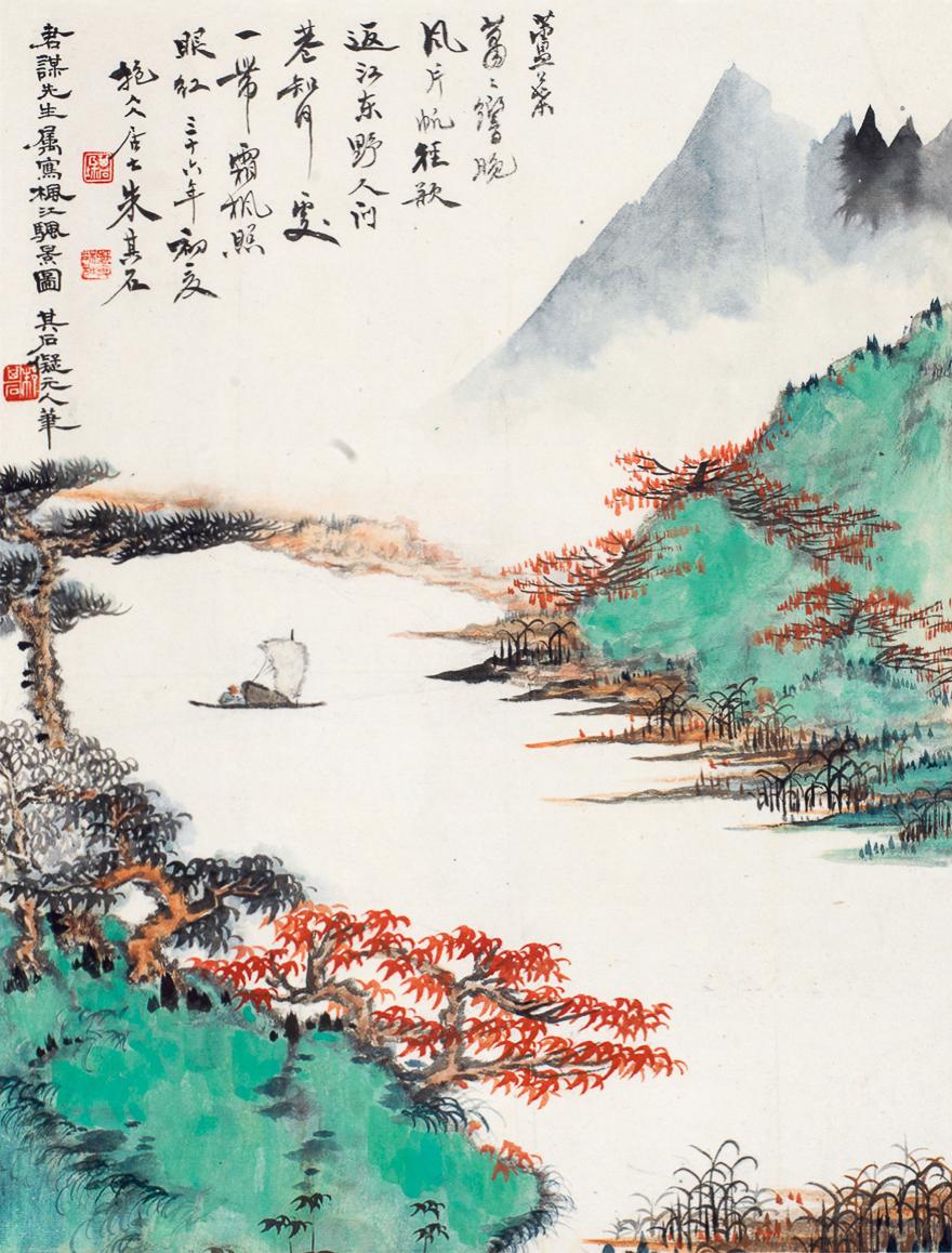 枫江帆影图