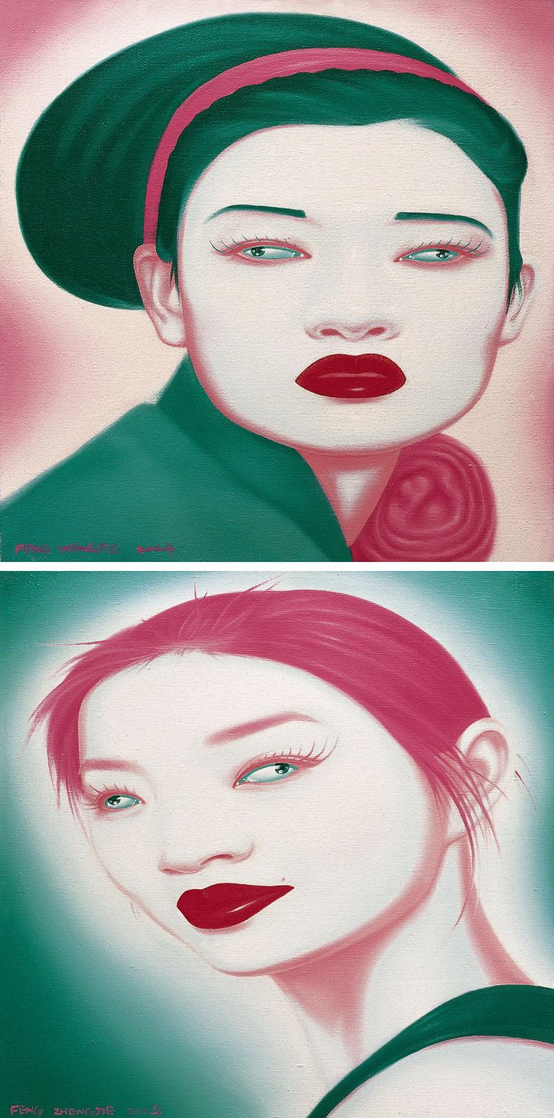 中国肖像No.24/26(两幅)