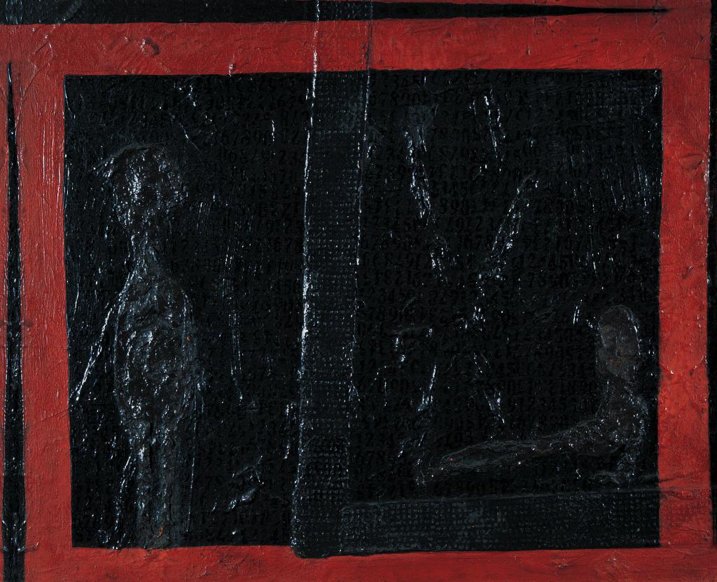 红色框架系列大人·小人