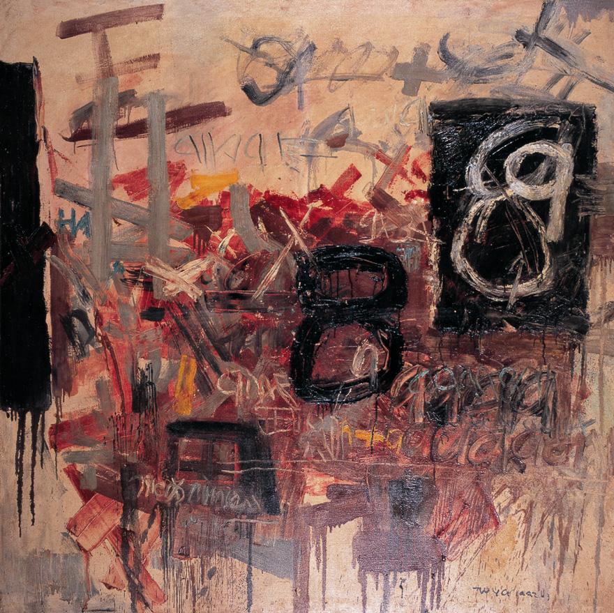 作品1992,10号