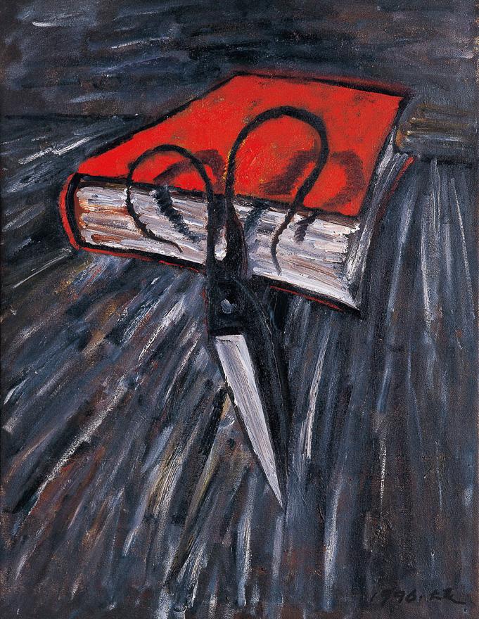 剪刀和一本红色书