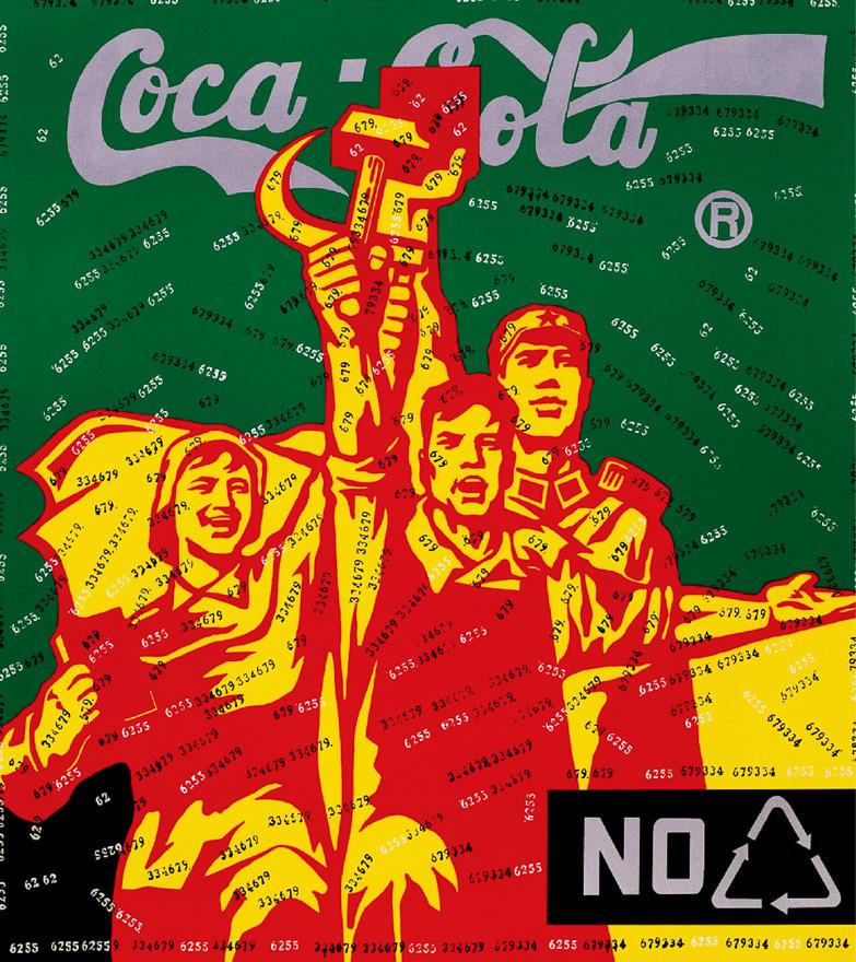 大批判-可口可乐 48/199