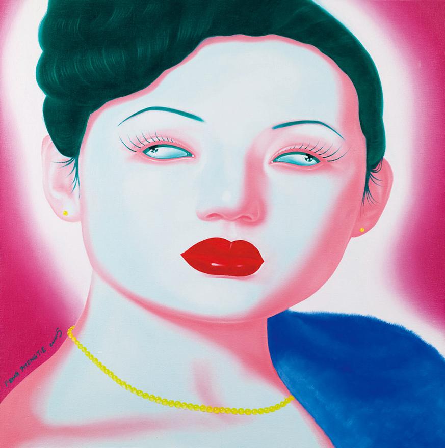 中国肖像 No.12