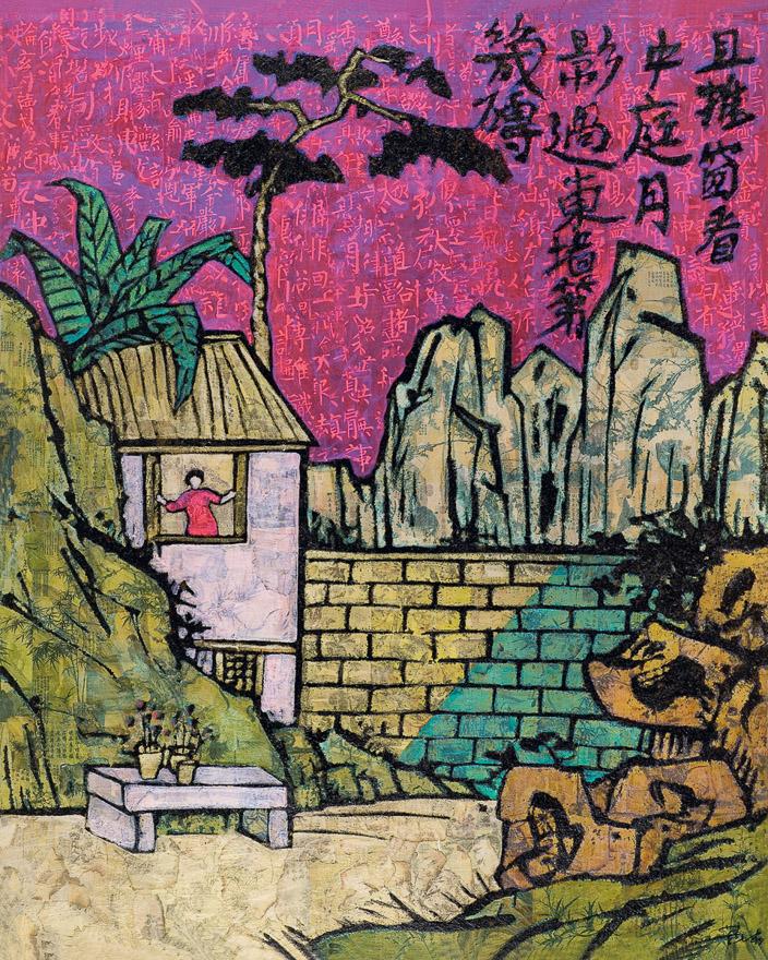 且推窗看中庭月,影过东墙第几砖-丰子恺诗意