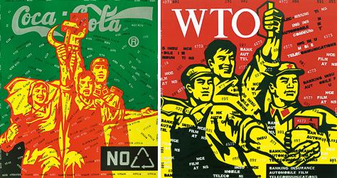 大批判-可口可乐(103/199) & WTO(112/199) (两幅)