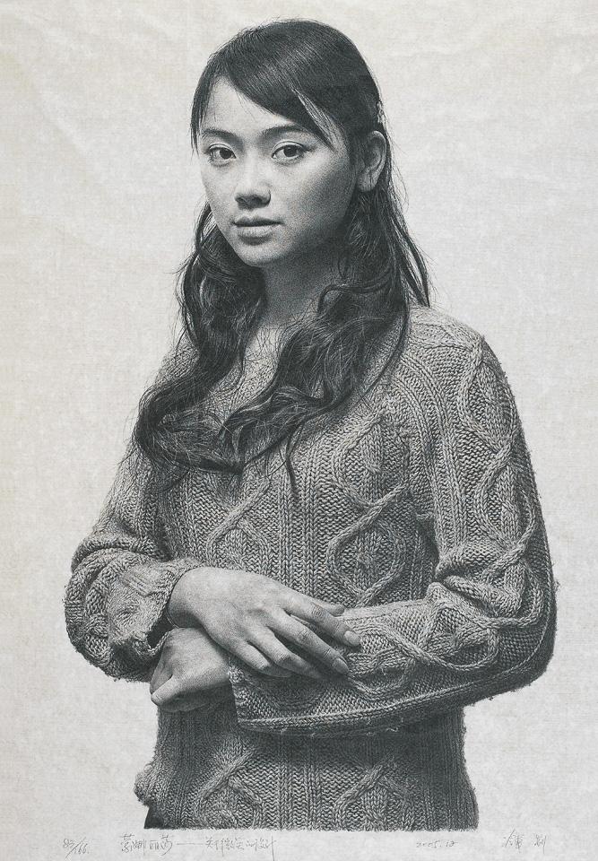 蒙娜丽莎的微笑的设计 (83/166)