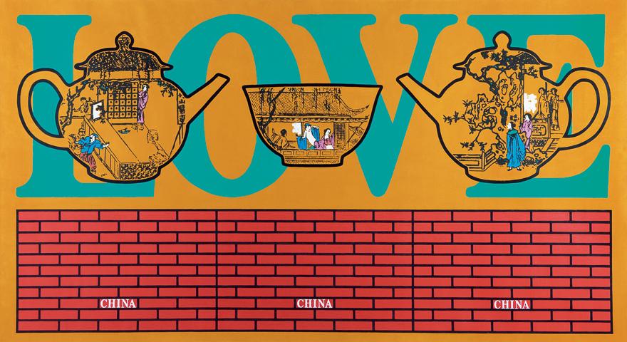 中国制造 LOVE