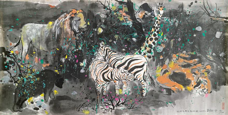 印尼野生动物园 (19/100)