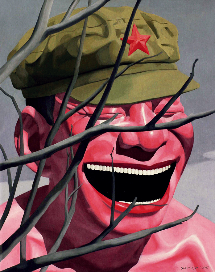 帽子系列 No.4 他在丛中笑