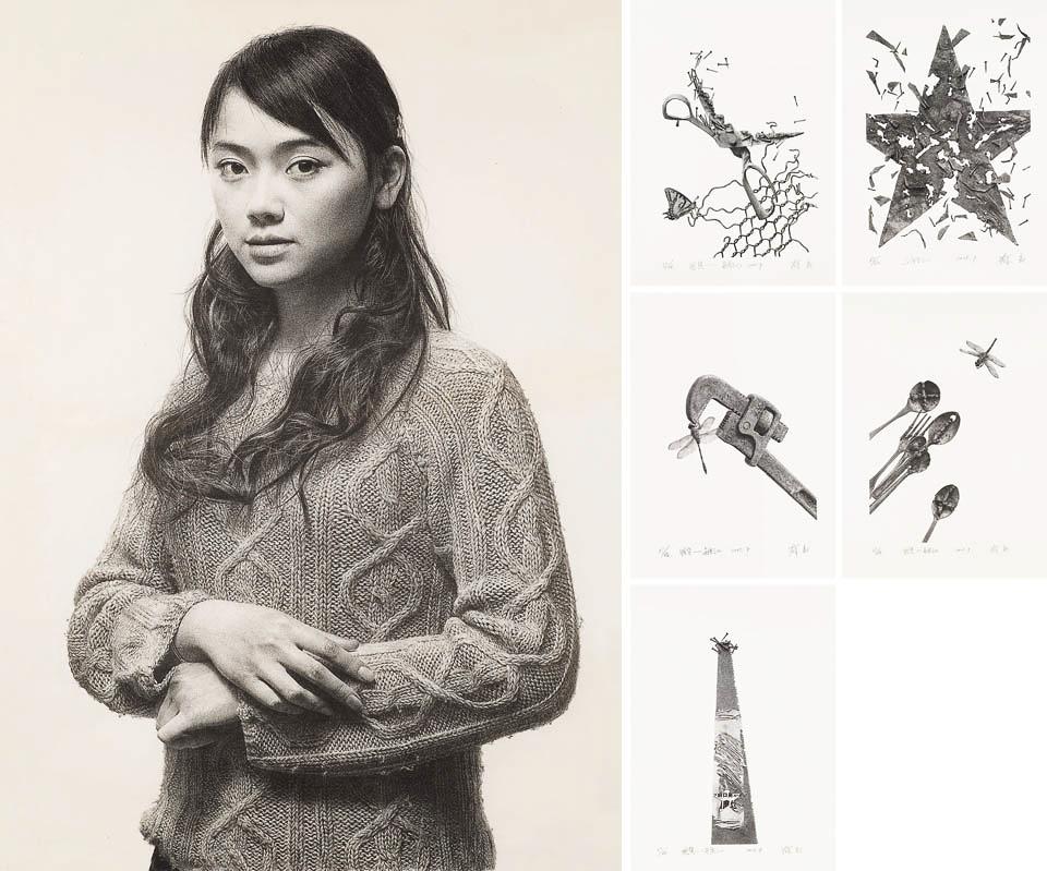 蒙娜丽莎-微笑的设计(47/166)国货-异质系列1、2、3、4,五角星之二(27/68)