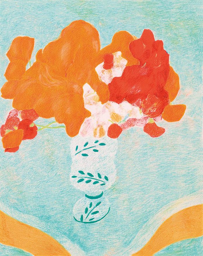 麦香豌豆花 (178/250)