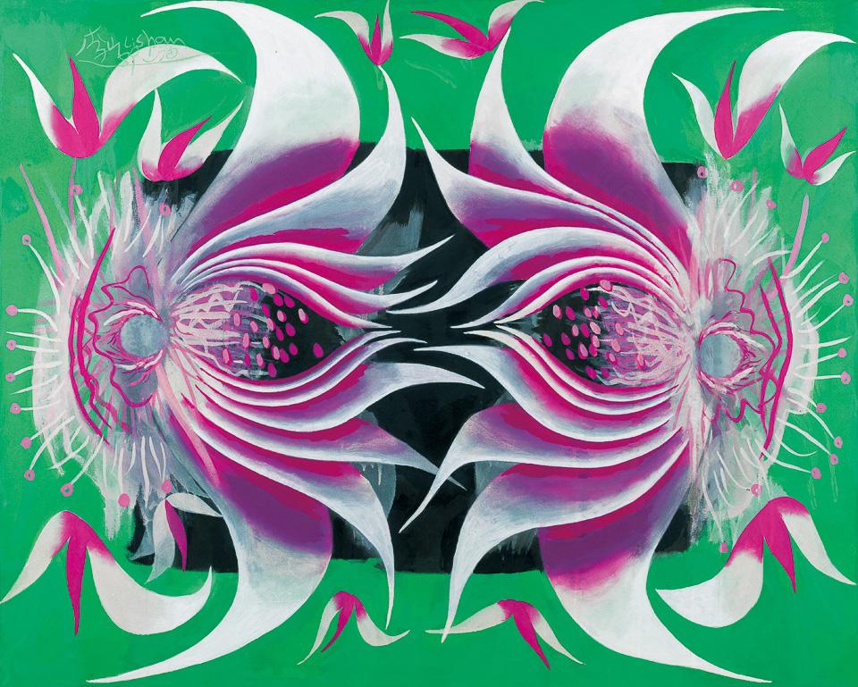 胭脂-1989