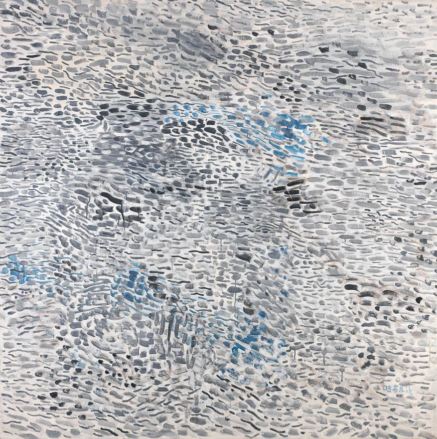 抽象系列 2003-4-10