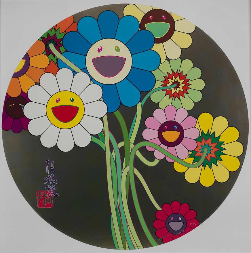 花(两幅)(241/300)(223/300)
