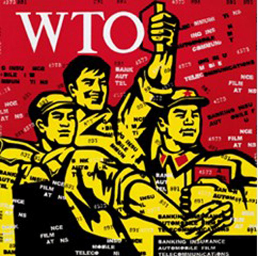 大批判——WTO(112/199)