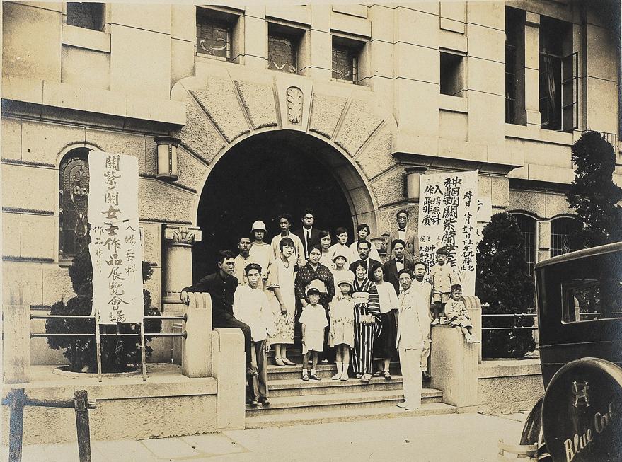 关紫兰日本展览