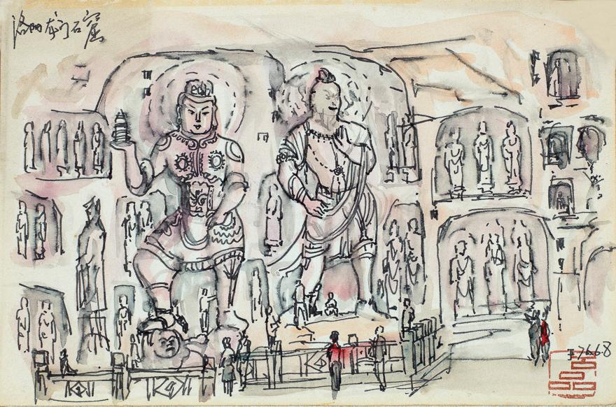 水彩速写(洛阳龙门石窟之一/洛阳龙门石窟之二/洛阳博物馆/青岛海滨浴场/八大关小礼堂)(一组五幅)