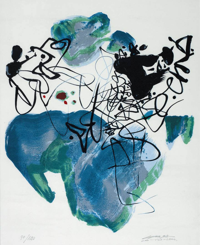 1988年作世界和平(94/120)