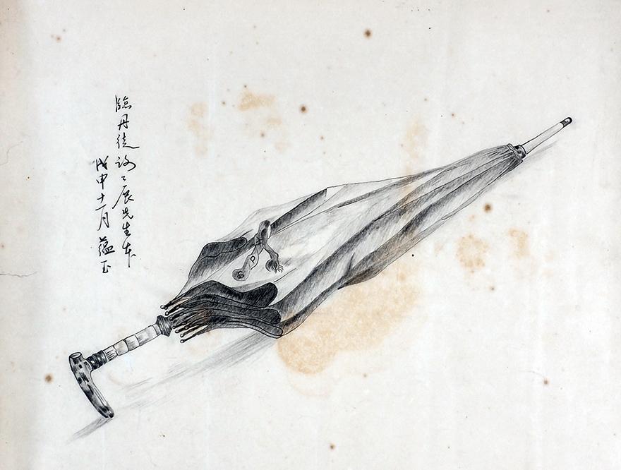 雨伞、美人蕉(一组两幅)