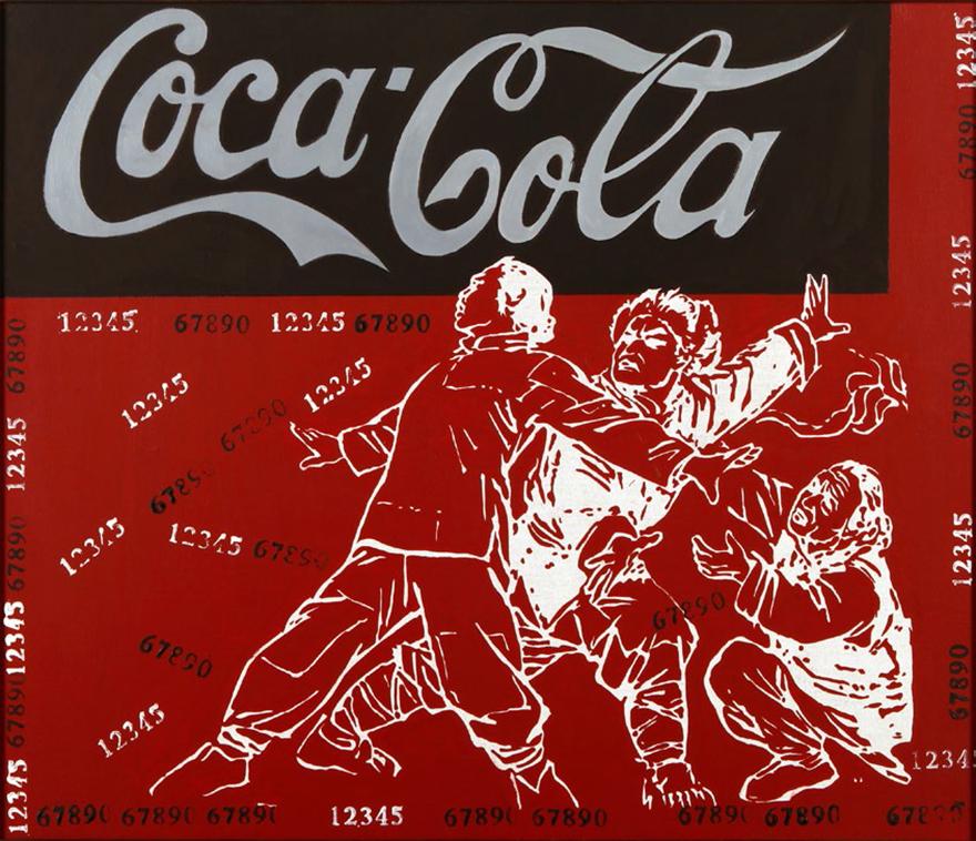大批判系列:可口可乐