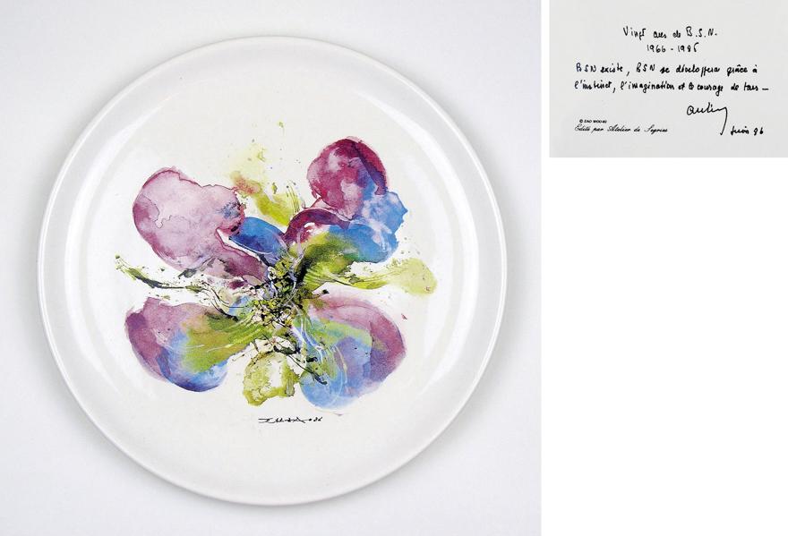 兰花水彩瓷盘(带外包装)