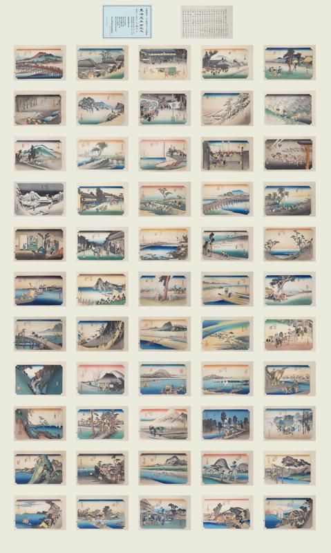 《东海道五十三次》(全木版画 55 枚)豪华大型限量收藏套盒