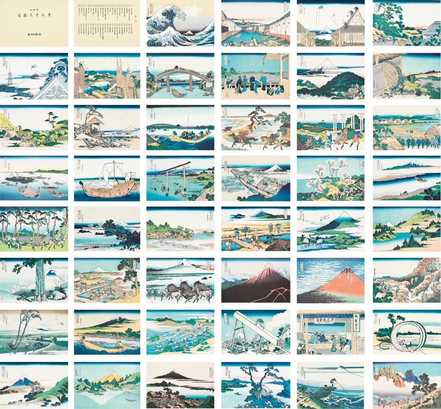 《富岳三十六景》(全木版画46枚)限量版收藏套盒