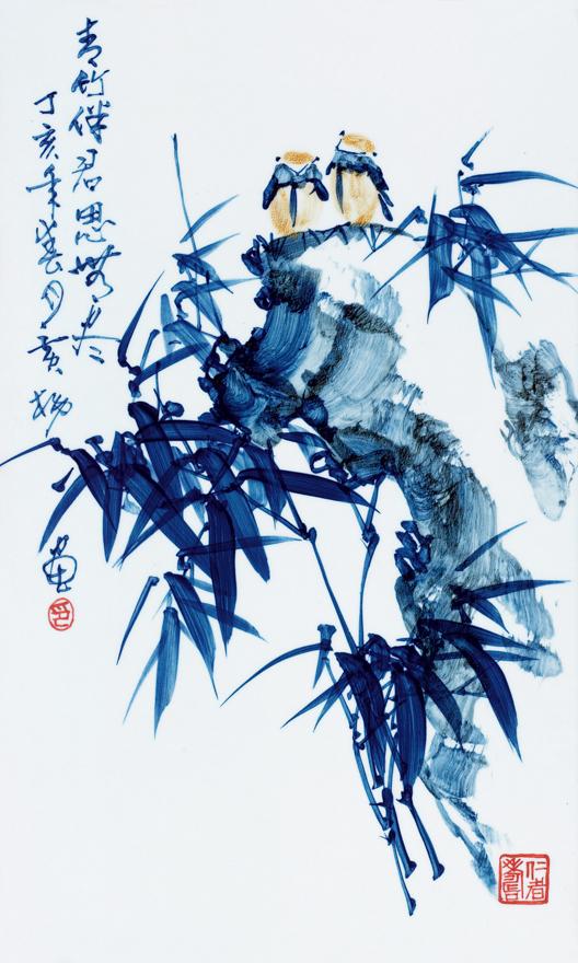 「青竹」瓷板
