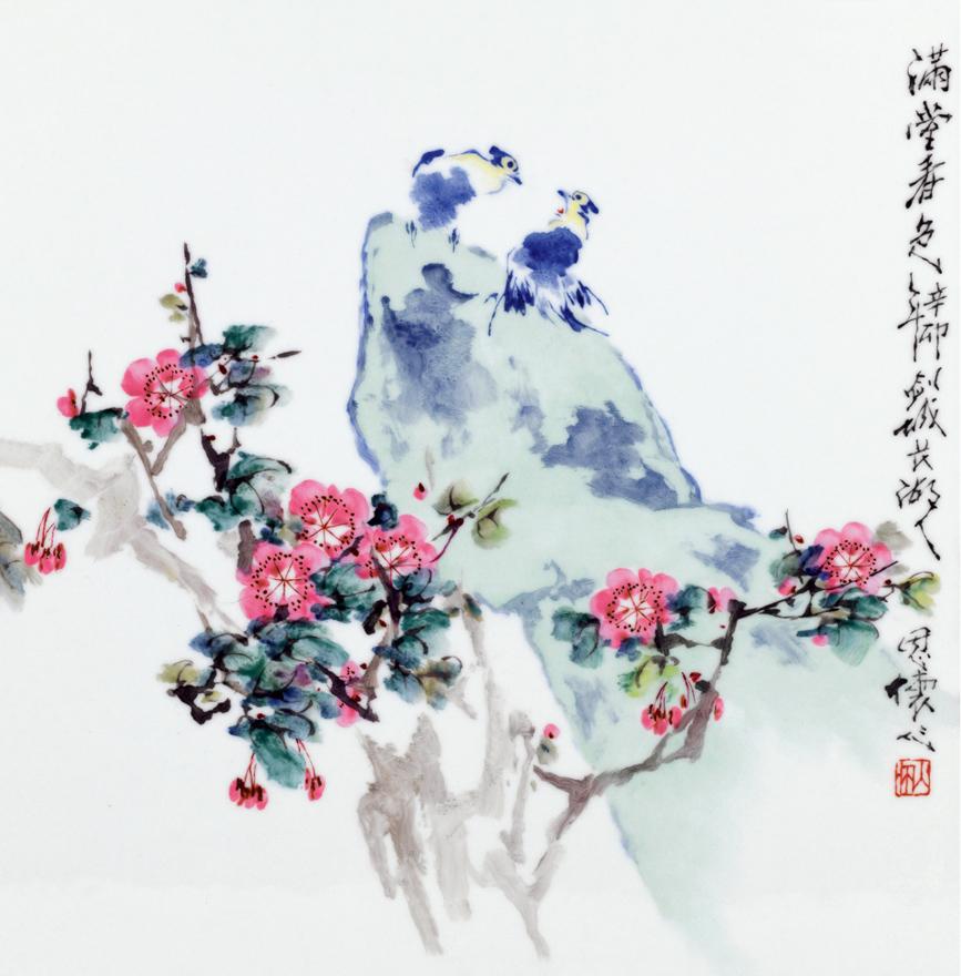 新彩「满堂春色」瓷板