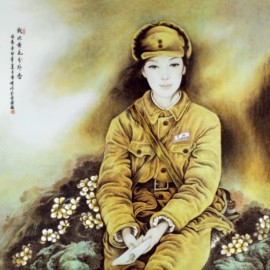 粉彩「战地黄花分外香」瓷板