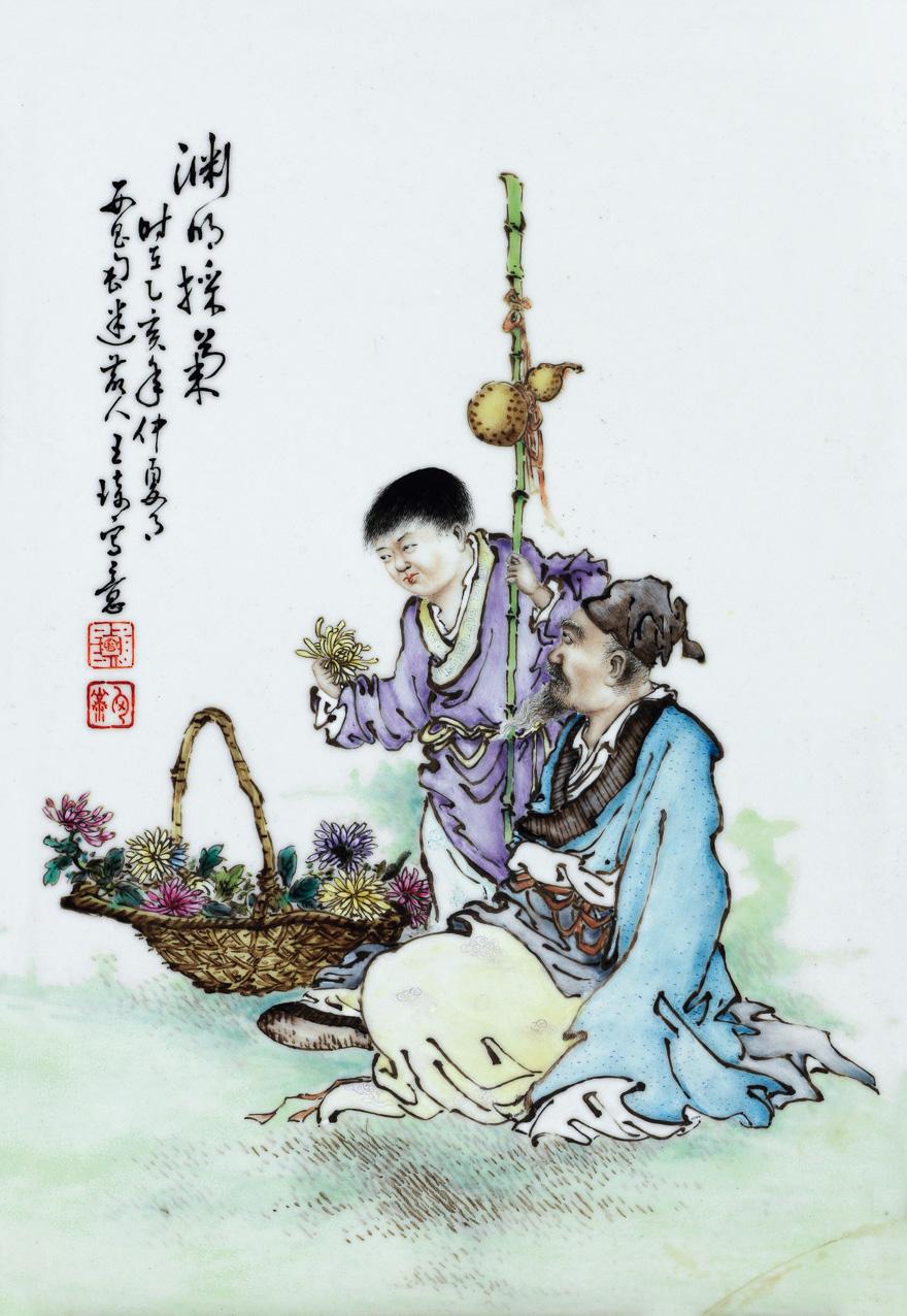 粉彩「渊明采菊」瓷板