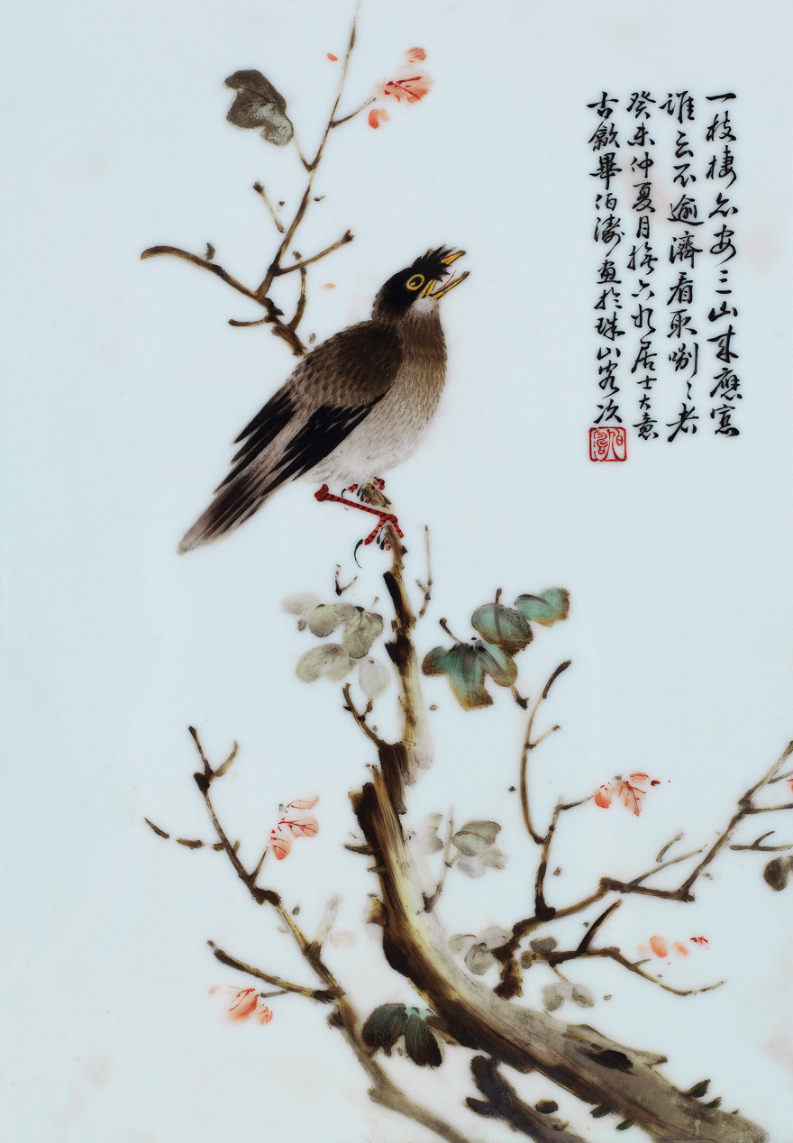 粉彩花鸟瓷板