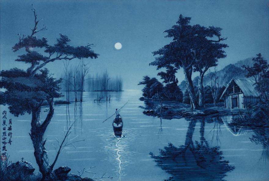 青花「月夜行舟」瓷板