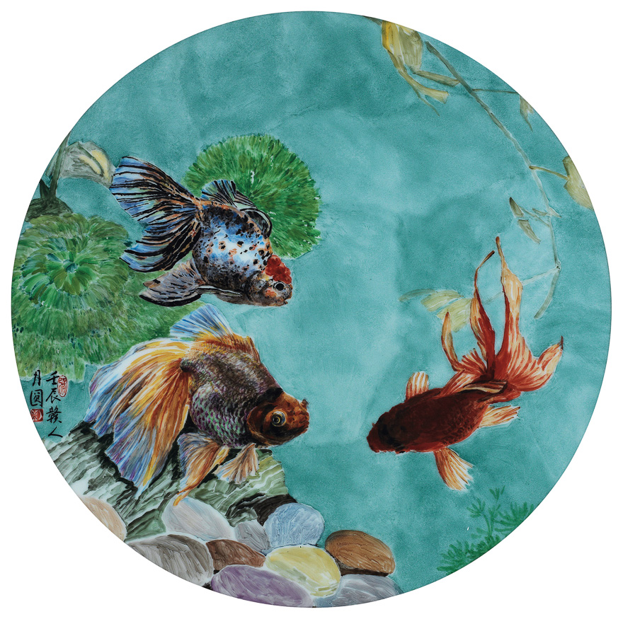 「金鱼图」瓷板