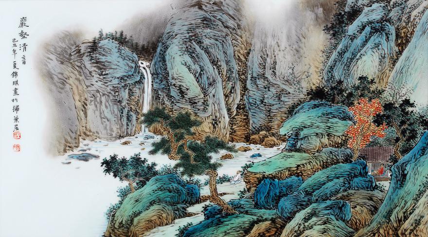 粉彩「岩壑清音」瓷板
